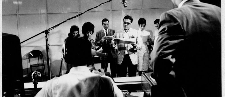 The Story of Kong Ngee Prince of Broadcasters / 播音王子(1966)
