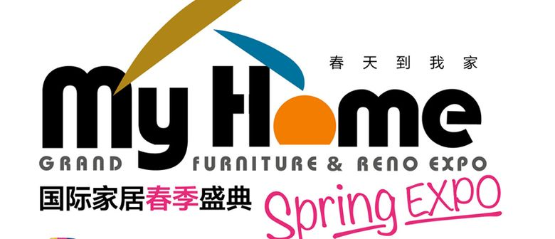My Home Spring Expo
