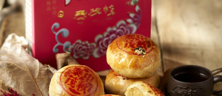 Celebrate Mid-Autumn Festival with Thye Moh Chan!