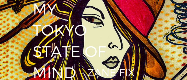 My Tokyo State Of Mind: Private Launch Party