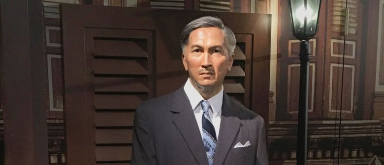 Singapore's First President Yusof Ishak Joins The Community