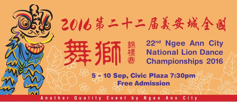 22nd Ngee Ann City National Lion Dance Championships 2016