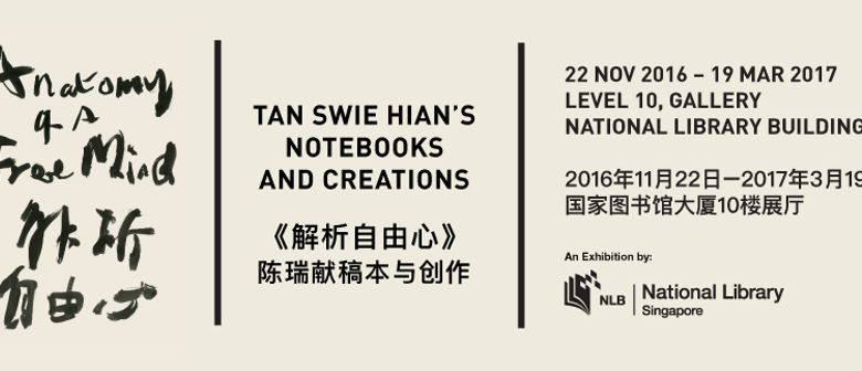 Anatomy of Free Mind - Tan Swie Hian's Notebooks & Creations
