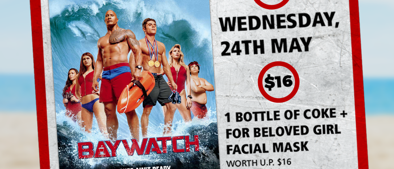 Members' Exclusive Event – Baywatch Beach Party