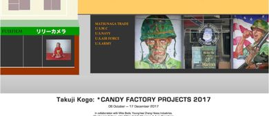 Takuji Kogo: Candy Factory Projects 2017