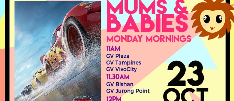 Family At the Movies – Mums and Babies