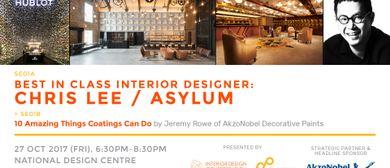 IDCS PDP: Best In Class Designer