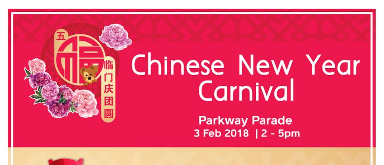 Chinese New Year Carnival