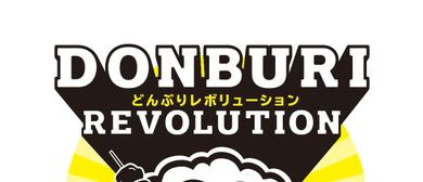 Donburi Revolution 2018