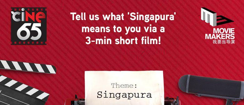 ciNE65 Workshop: The Role of a Director with K. Rajagopal