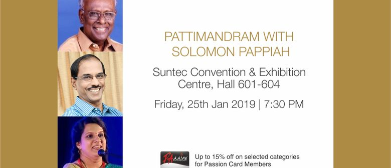 Pattimandram with Solomon Pappiah