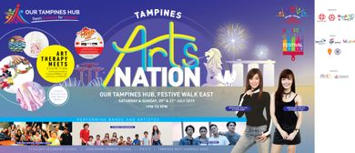 Tampines Arts Nation – PAssionArts Festival 2019
