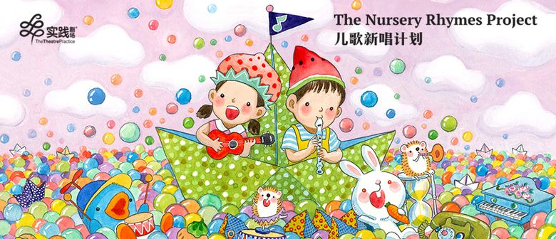 The Nursery Rhymes Project: Online Interactive Storytelling